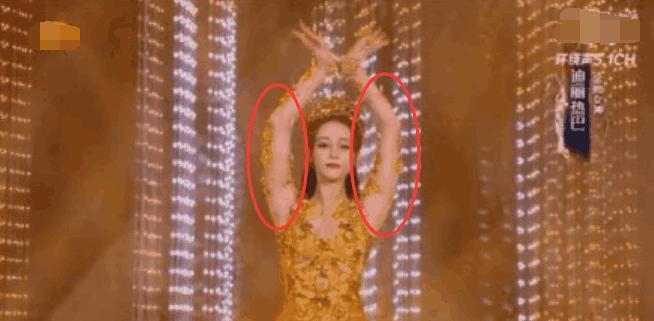 Dù lộng lẫy nhưng trang phục Nữ thần Kim Ưng Địch Lệ Nhiệt Ba vẫn chưa bằng Triệu Lệ Dĩnh và Đường Yên? Ảnh 14