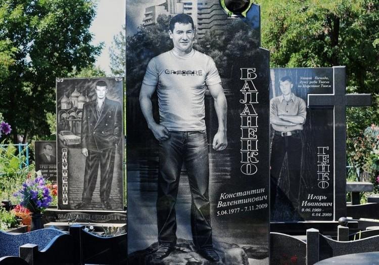 Choáng ngợp nghĩa trang của các mafia Nga Ảnh 4