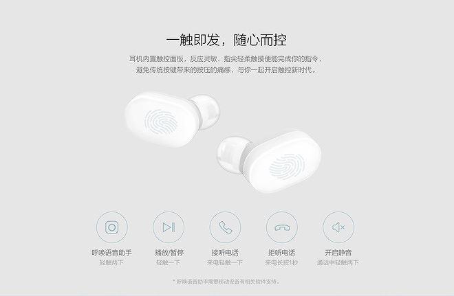 Xiaomi công bố tai true-wireless Airdots với giá bán chỉ 700.000 Đồng Ảnh 3