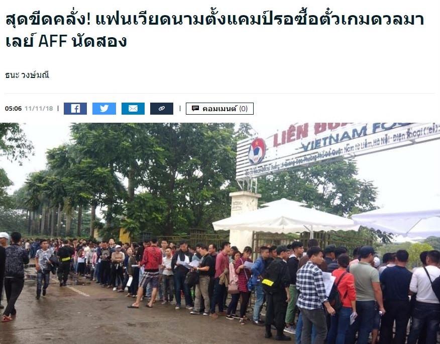 Báo Thái Lan gọi cảnh chen chúc mua vé ở Việt Nam là điên rồ Ảnh 1