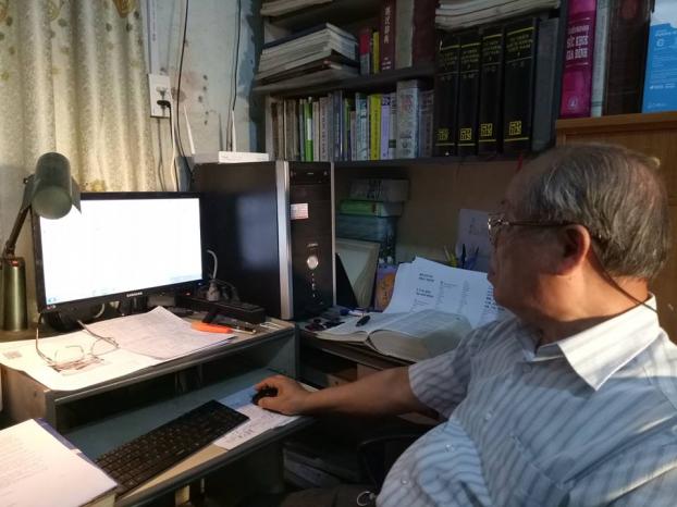 PGS Bùi Hiền công bố đã có phần mềm chuyển đổi 'tiếw Việt' Ảnh 1
