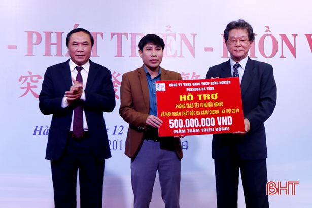 Formosa Hà Tĩnh trao tài trợ công ích với số tiền 2,2 tỷ đồng Ảnh 2