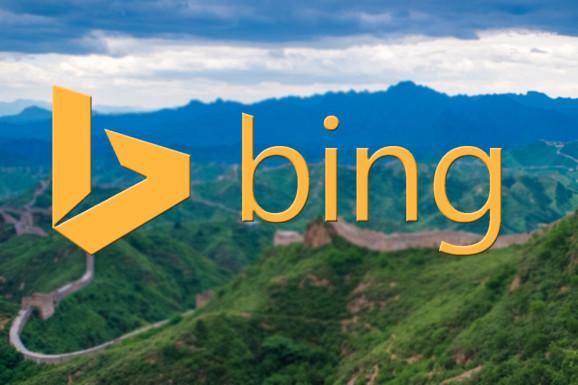 Công cụ tìm kiếm Bing bị chặn ở Trung Quốc Ảnh 1