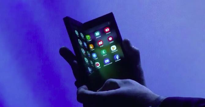 Samsung sẽ ra mắt điện thoại màn hình gập cùng với Galaxy S10 Ảnh 1