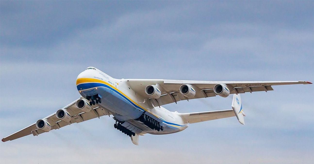 An-225, giấc mơ dang dở từ thời Chiến tranh Lạnh Ảnh 1