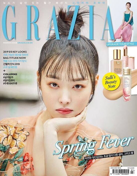 Sulli xinh ngất trong ảnh tạp chí, K-net tố Kim Bora của 'SKY Castle' sao chép phong cách của cô Ảnh 4