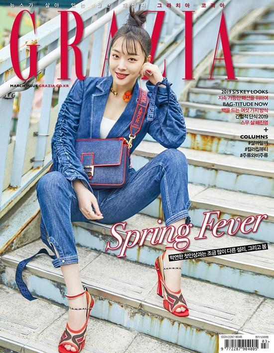 Sulli xinh ngất trong ảnh tạp chí, K-net tố Kim Bora của 'SKY Castle' sao chép phong cách của cô Ảnh 3