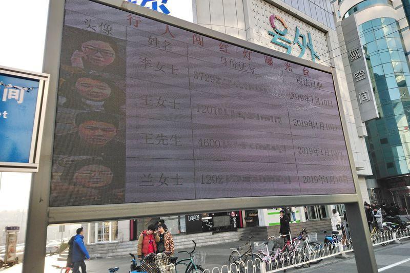 Trung Quốc có thêm ít nhất 4 tỷ phú USD nhờ hệ thống camera giám sát toàn quốc Ảnh 3