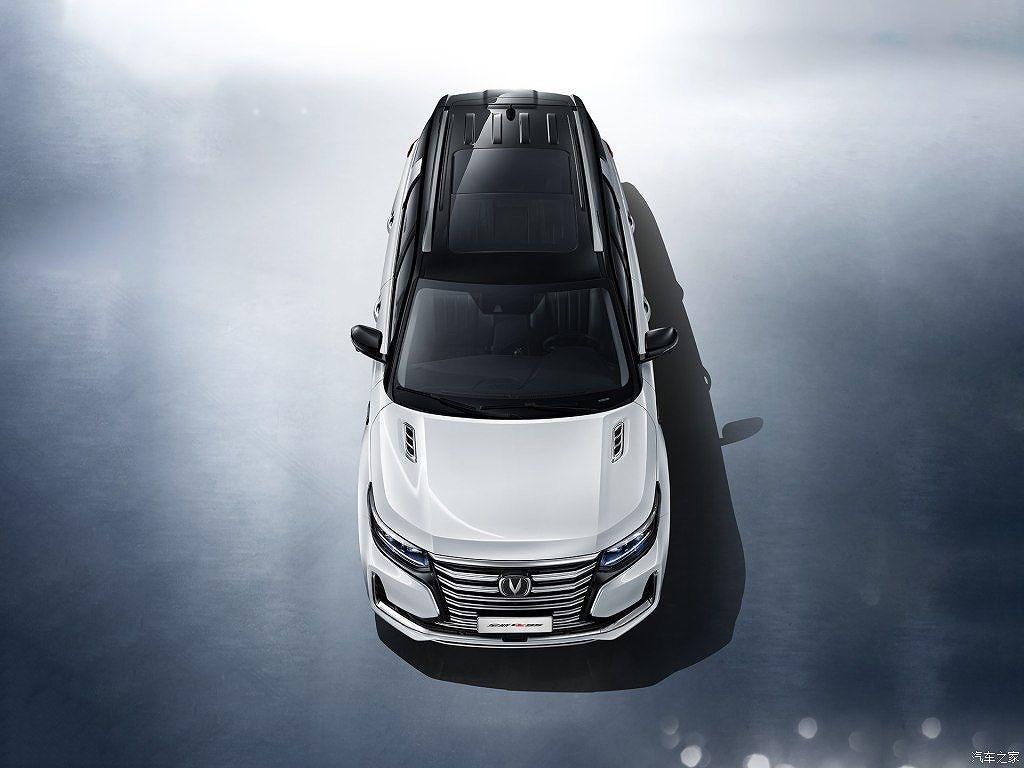 SUV Changan CS95 2019 trình làng giá từ 520 triệu VNĐ Ảnh 3