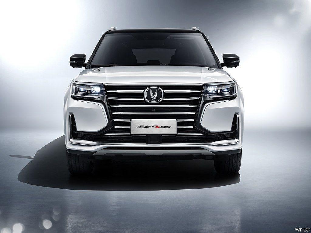 SUV Changan CS95 2019 trình làng giá từ 520 triệu VNĐ Ảnh 6