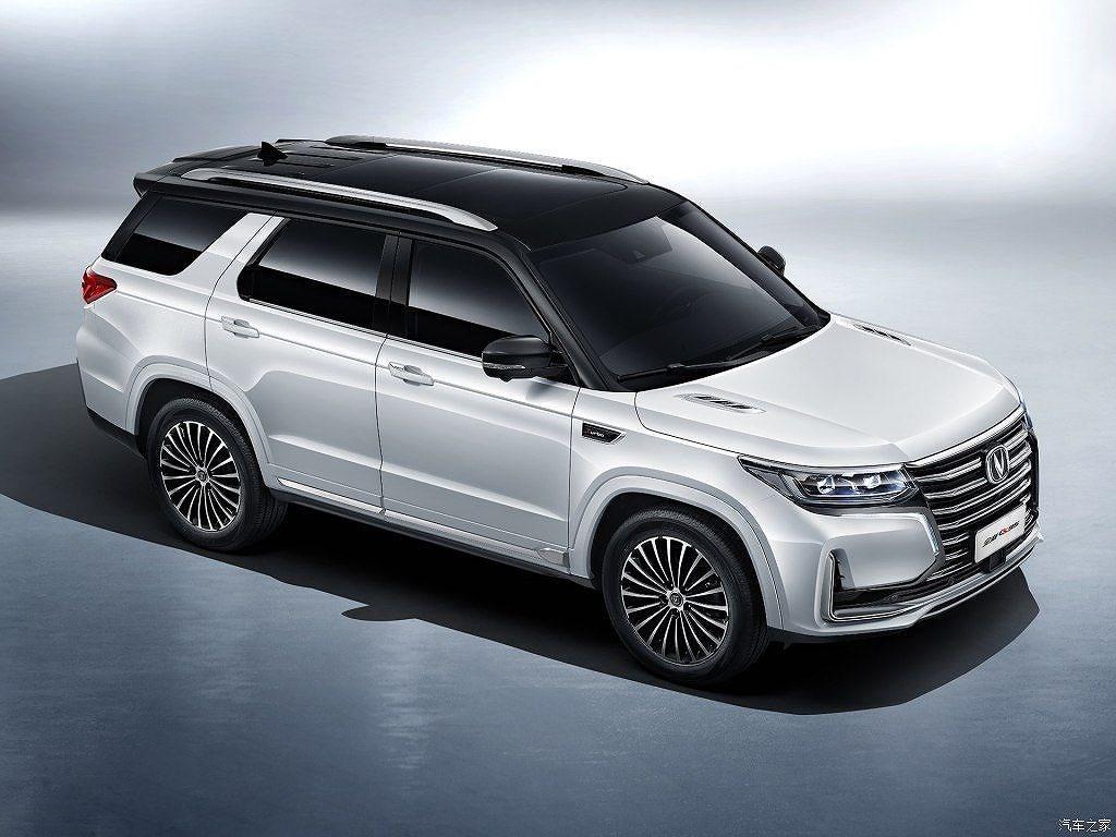 SUV Changan CS95 2019 trình làng giá từ 520 triệu VNĐ Ảnh 4