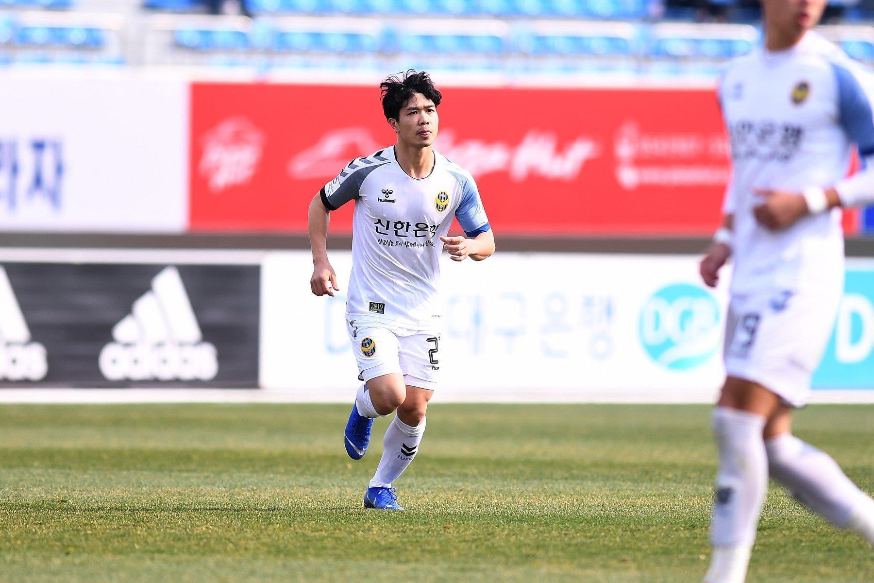HAGL sẽ làm việc lại với Incheon United nếu Công Phượng dự SEA Games Ảnh 2