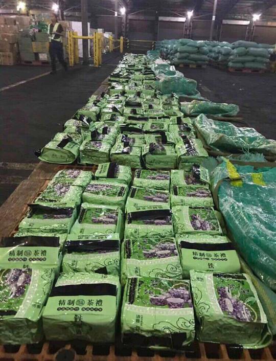 Bộ Công an phối hợp với cảnh sát Philippines chặt đứt đường dây ma túy đá 'khủng' Ảnh 1