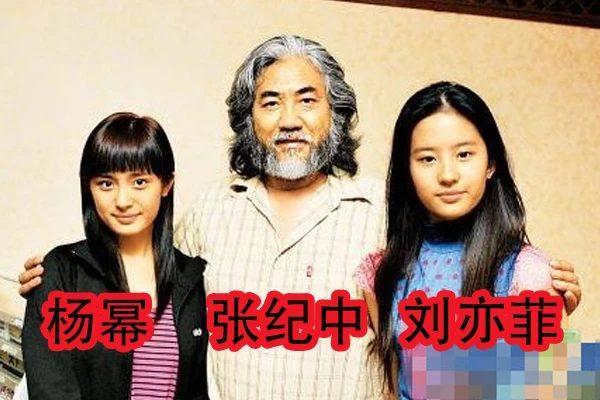 Hé lộ hình ảnh thời trẻ của Dương Mịch: Thân thiết với Thành Long, gương mặt nhỏ hơn cả Lưu Diệc Phi Ảnh 7