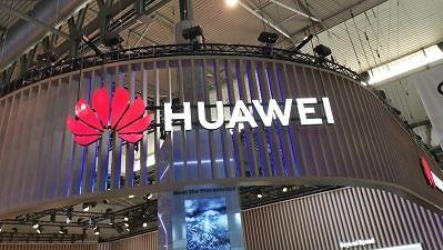 Doanh thu quý I 2019 của Huawei tăng mạnh bất chấp chiến dịch tẩy chay của Mỹ Ảnh 1