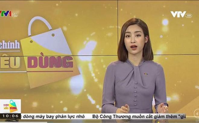 Đỗ Mỹ Linh bị nhà đài nhắc nhở vì trang phục 'hoành tráng' khi dẫn sóng VTV Ảnh 2
