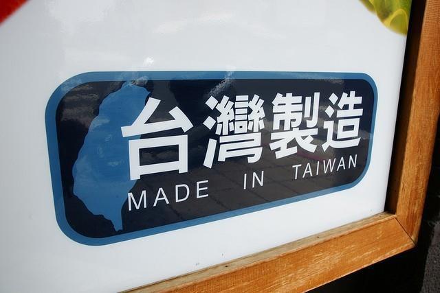Mỹ quy định thế nào là hàng 'Made in USA'? Ảnh 6