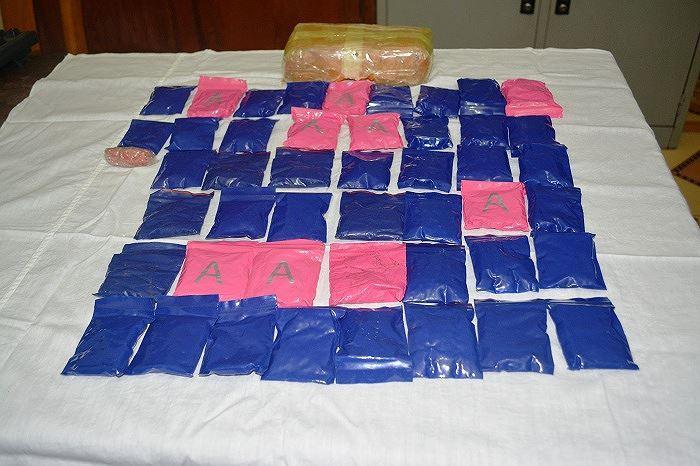 100 chiến sỹ và chó nghiệp vụ truy bắt đối tượng bỏ lại bọc chứa gần 9.000 viên ma túy Ảnh 2