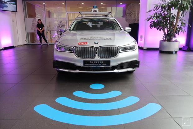 BMW, Tencent lập trung tâm máy tính ở Trung Quốc phát triển ôtô tự lái Ảnh 1