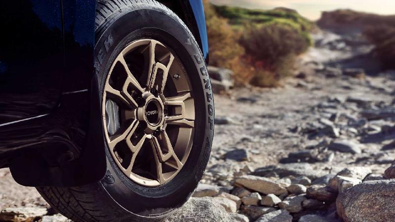 Toyota Land Cruiser phiên bản đặc biệt chỉ 1.200 xe trên toàn quốc Ảnh 4