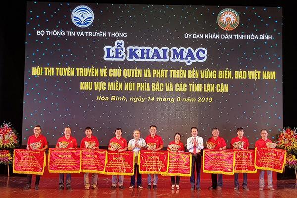 Khai mạc hội thi tuyên truyền về chủ quyền biển, đảo Việt Nam Ảnh 1