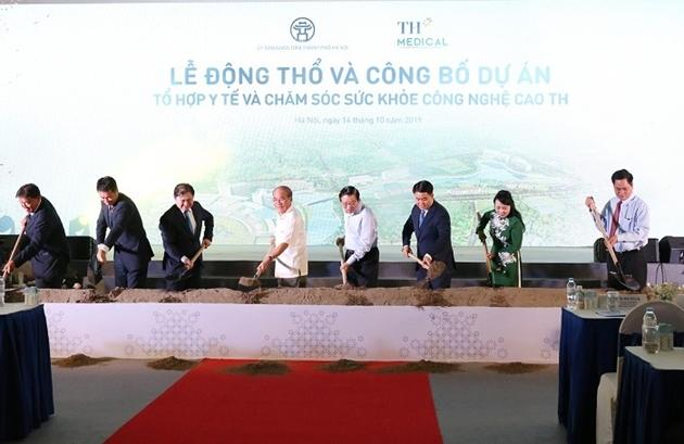 Công bố dự án Tổ hợp y tế và chăm sóc sức khỏe công nghệ cao đầu tiên tại Hà Nội Ảnh 5