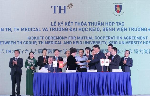 Công bố dự án Tổ hợp y tế và chăm sóc sức khỏe công nghệ cao đầu tiên tại Hà Nội Ảnh 4