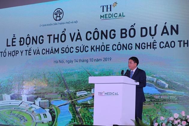 Công bố dự án Tổ hợp y tế và chăm sóc sức khỏe công nghệ cao đầu tiên tại Hà Nội Ảnh 2