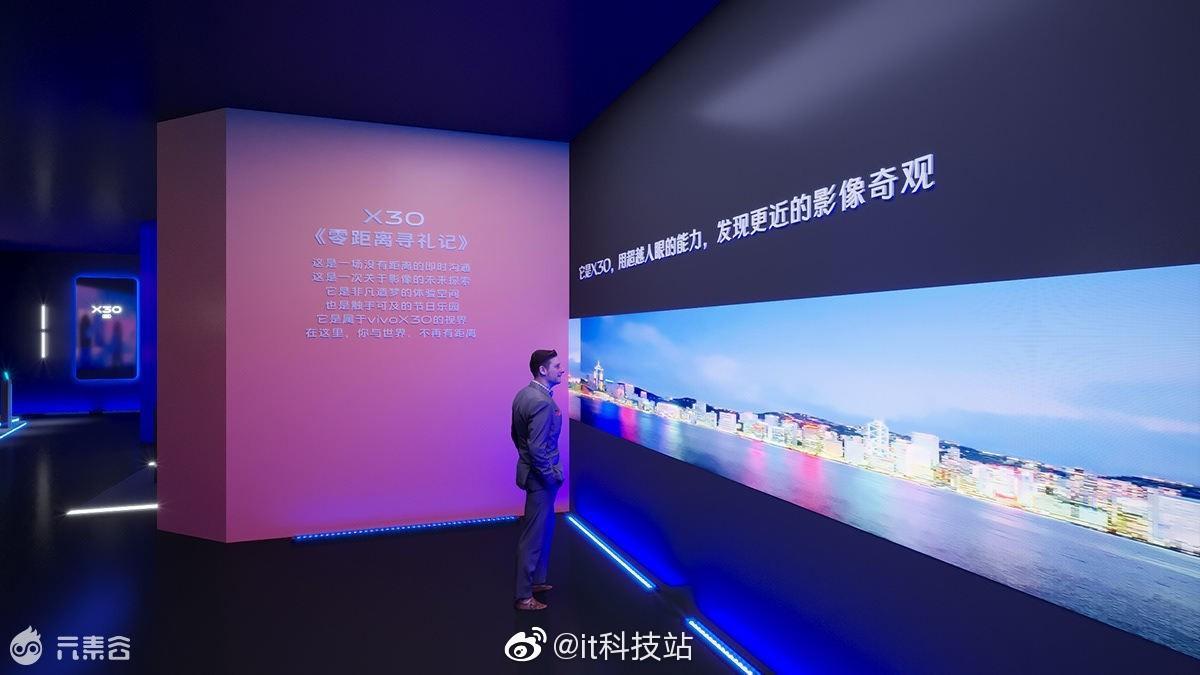 Vivo X30 với 5G sẽ ra mắt vào tháng 12 Ảnh 3