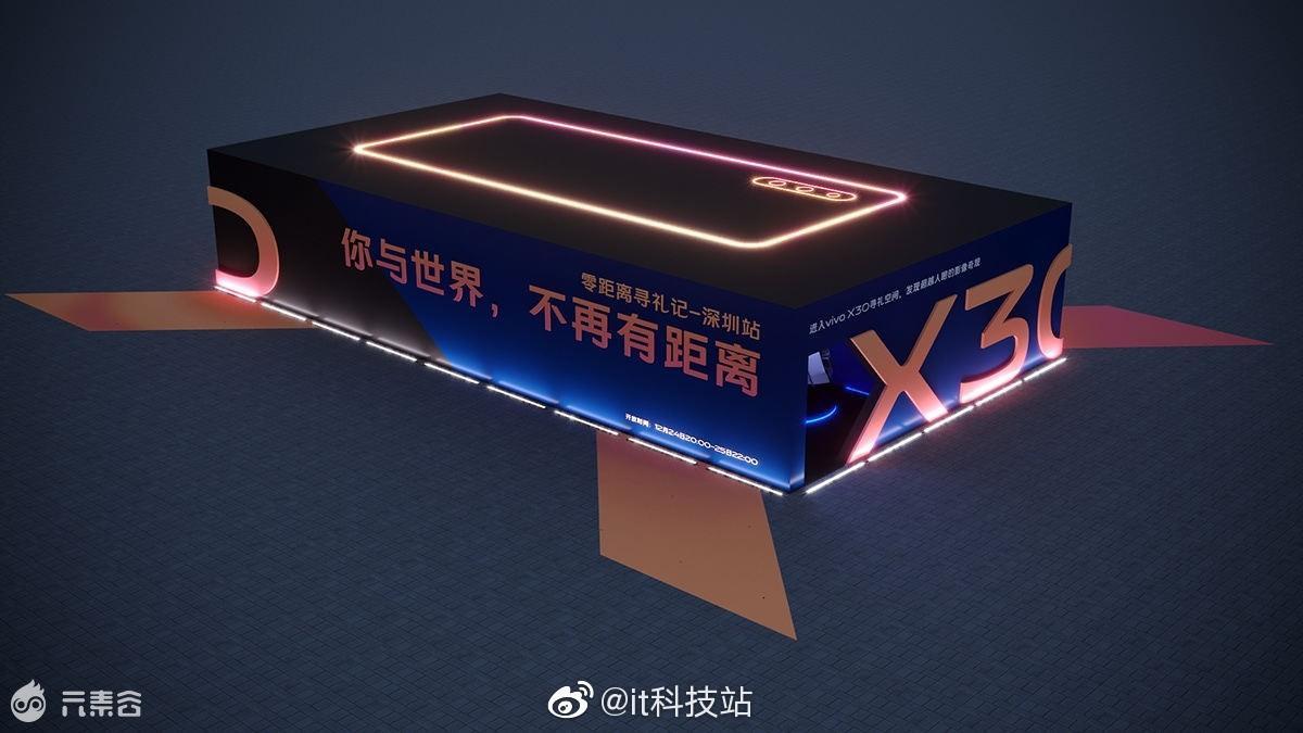 Vivo X30 với 5G sẽ ra mắt vào tháng 12 Ảnh 4
