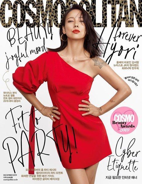 Tạp chí tháng 12: Lee Dong Wook để tóc dài 'thướt tha', Shin Min Ah - Kim Woo Bin kết hôn vào năm sau? Ảnh 14