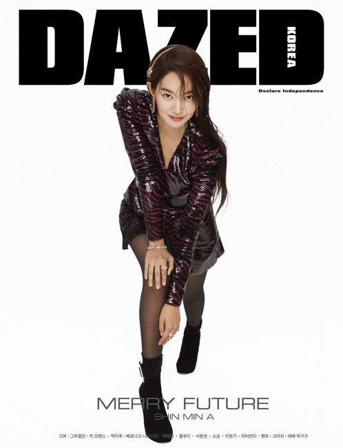 Tạp chí tháng 12: Lee Dong Wook để tóc dài 'thướt tha', Shin Min Ah - Kim Woo Bin kết hôn vào năm sau? Ảnh 12