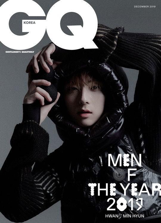 Tạp chí tháng 12: Lee Dong Wook để tóc dài 'thướt tha', Shin Min Ah - Kim Woo Bin kết hôn vào năm sau? Ảnh 6