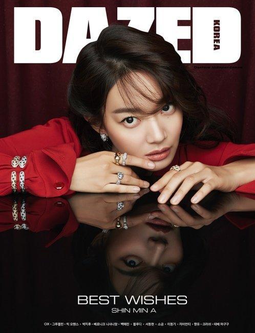 Tạp chí tháng 12: Lee Dong Wook để tóc dài 'thướt tha', Shin Min Ah - Kim Woo Bin kết hôn vào năm sau? Ảnh 11