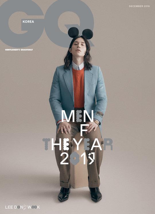 Tạp chí tháng 12: Lee Dong Wook để tóc dài 'thướt tha', Shin Min Ah - Kim Woo Bin kết hôn vào năm sau? Ảnh 1