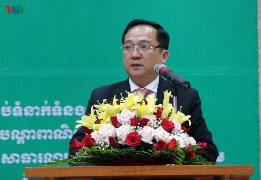 Doanh nghiệp Việt tăng cường kết nối với đối tác Campuchia Ảnh 1