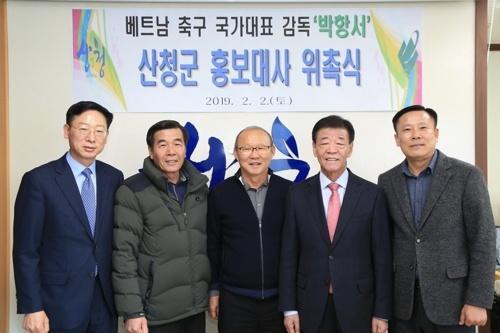 Hàn Quốc chi 4 tỷ won xây làng Việt Nam ở quê hương HLV Park Hang Seo Ảnh 1
