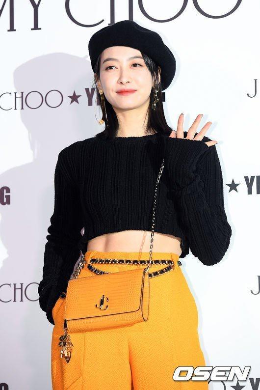 Yoona đọ sắc vóc cùng dàn nữ thần thế hệ mới Ảnh 14