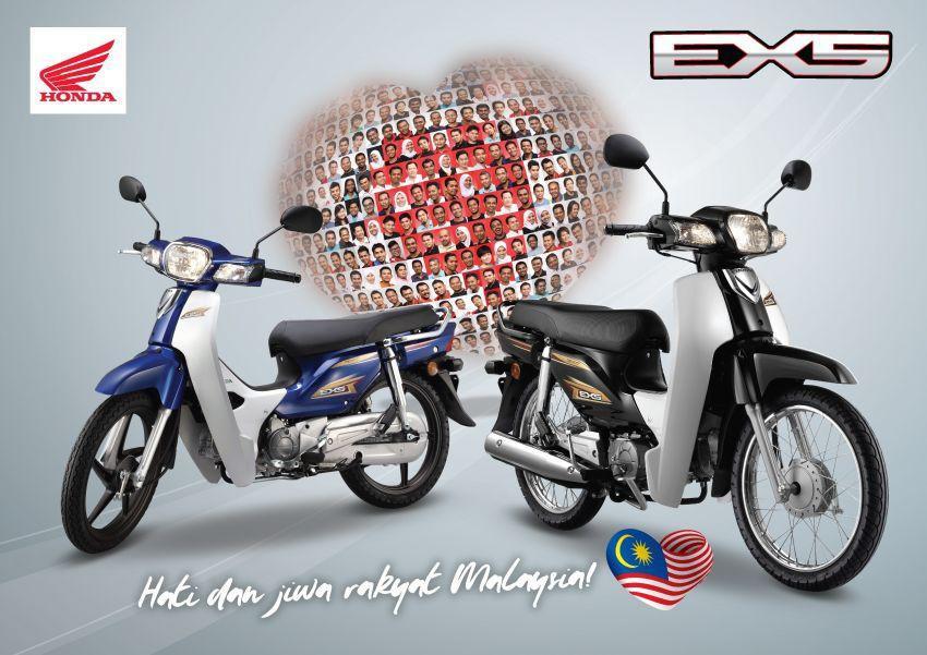 Honda EX5 2020 được nâng cấp với nhiều thay đổi Ảnh 1
