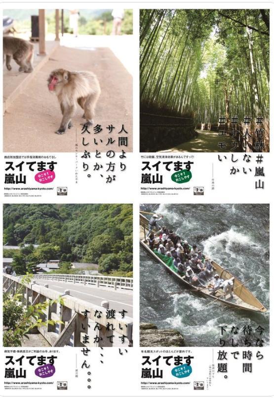 Giải cứu du lịch mùa COVID-19, cố đô Kyoto tung chiêu 'du lịch vắng vẻ' Ảnh 1