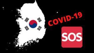 Covid-19: Hàn Quốc ghi nhận thêm 115 ca nhiễm mới, chủ yếu ở Daegu trong chiều 26/2 Ảnh 1