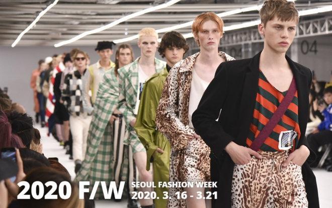 Tiếp nối Shanghai Fashion Week, Seoul Fashion Week bị hủy bỏ vì dịch Covid-19 Ảnh 1