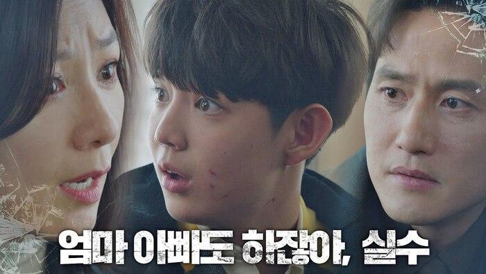 'Thế giới hôn nhân' tập 13: Sun Woo quỳ gối trước mặt tiểu tam vì con trai ăn cắp vặt, đánh bạn Ảnh 4