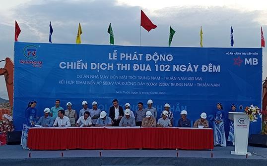 Thi đua lao động ở dự án khai thác 1 tỷ KWh điện Ảnh 1