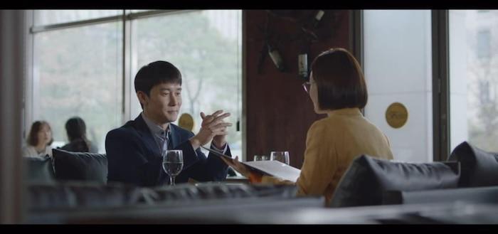 Hospital Playlist tập 10: Thời gian dành cho những câu chuyện tình yêu chớm nở, Jung Won phân vân nên chọn con tim hay là nghe lý trí Ảnh 1