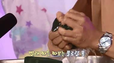 Jungkook đeo đồng hồ 20.000 USD đến trường, Jin mặc áo hiệu đi câu cá Ảnh 3