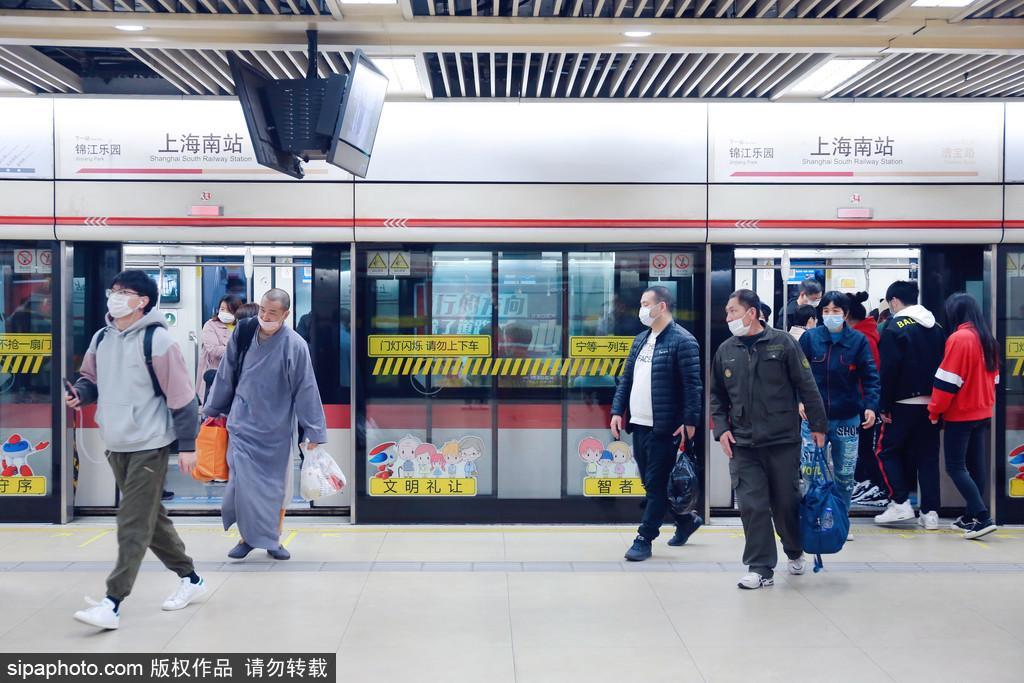 Toàn bộ 297 nhà ga tại Thượng Hải sẽ được phủ sóng 5G trước tháng 11 Ảnh 1
