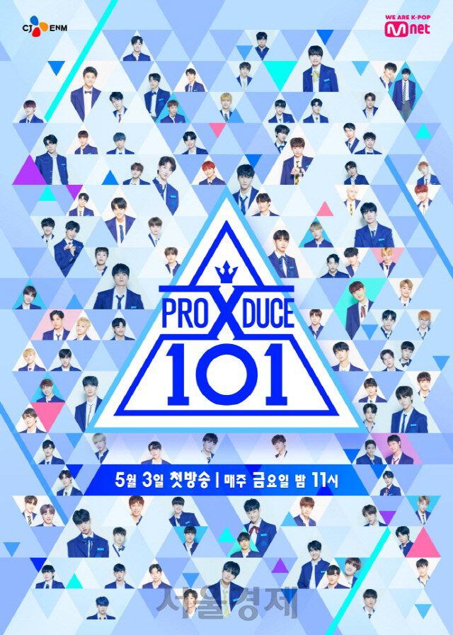 Gian lận kết quả chung kết 'Produce X 101': X1 và thực tập sinh debut hụt sẽ được bồi thường Ảnh 2