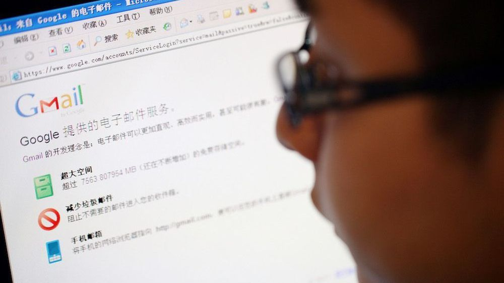 250 triệu tài khoản email kèm mật khẩu bị ăn cắp - Báo Tri
