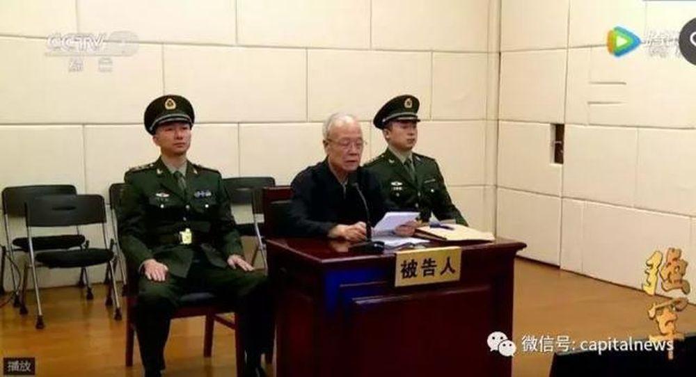"""... suy nghĩ về bài học rút ra qua vụ án Từ Tài Hậu thấy ông ta hội đủ  những đặc điểm giống như """"10 đại gian thần"""" trong lịch sử Trung Quốc""""."""